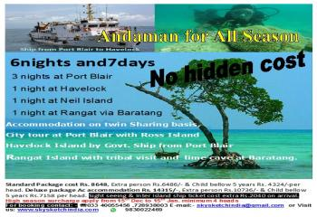 Andaman tribal tour in 7 days